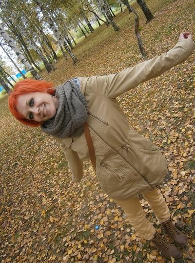 Юлька Румянцева, 8 февраля 1989, Кострома, id30562751