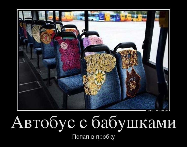 Только все шарли эбдо карикатура на российский самолет знал, как пользоваться