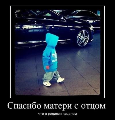 Кирилл Полетаев, 5 августа 1999, Вологда, id175636415