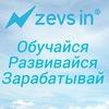 Бизнес-инкубатор Zevs.in Волгоград