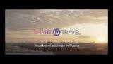 CityLife Smart ID Travel.
