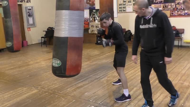 Бокс- положение передней ноги во время удара