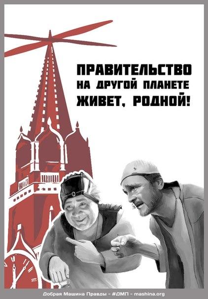 соколов юрий борисович инкотекс фото