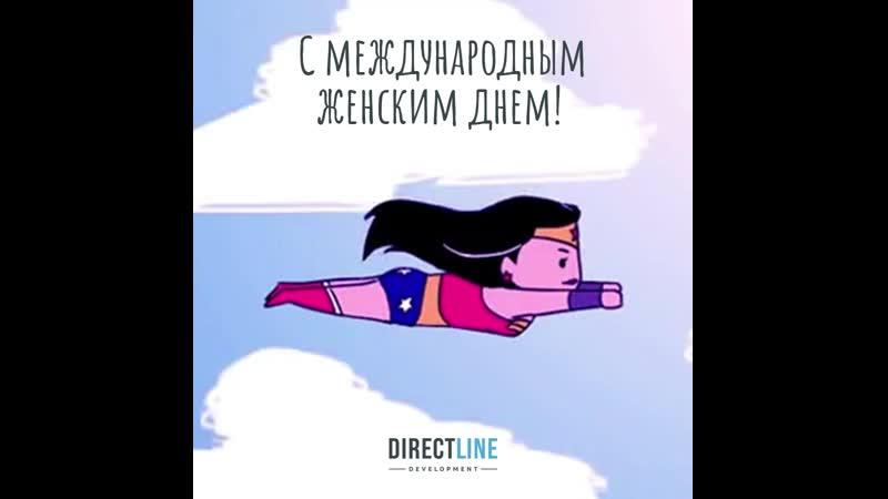 Supercard for Superwomen