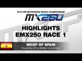 Талавера Де Ла Рейна (Испания), ЧЕ по Мотокроссу в классе ЕМХ250 2014 - лучшие моменты второго этапа часть 1