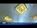 Вести Москва Телевизор говорящий дом здание с глобусом штаб квартира ТАСС отмечает юбилей