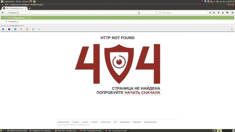 Телеграмма-молния (экспресс видео) Сквозной рекламный баннер на SecurityLab.ru - ведёт на 404