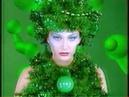 Рекламный блок НТВ, 1997 1