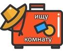 Объявление от Mikhail - фото №1