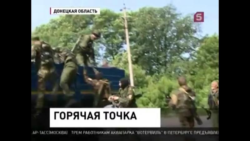 Карловка (ДНР).23 мая,2014.Бои между ополчением Донбасса и нагвардией.