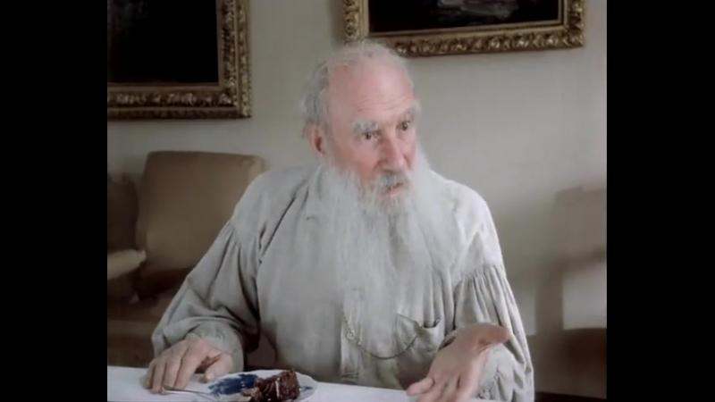Лев Толстой. (1984). СССР. Хф. Исторический.