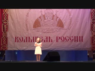 Полина Качалова