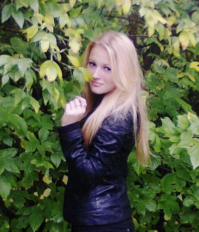 Алина Антонюк, 15 августа 1995, Томск, id84064125