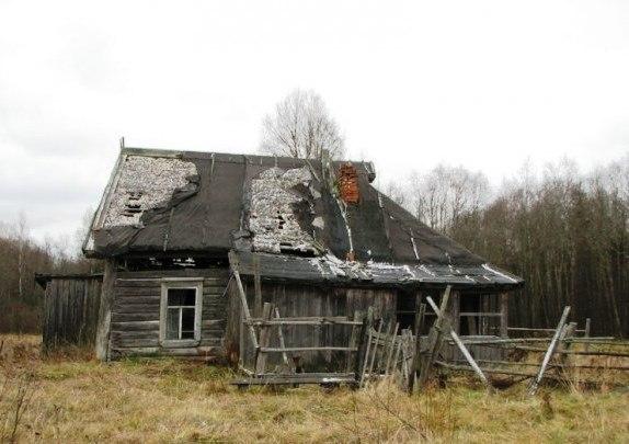 Дом Яргака