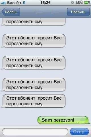 За сутки в Москве покончили с собой двое онкобольных - Цензор.НЕТ 9711