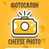 Фотосалон Cheese Photo   Кострома