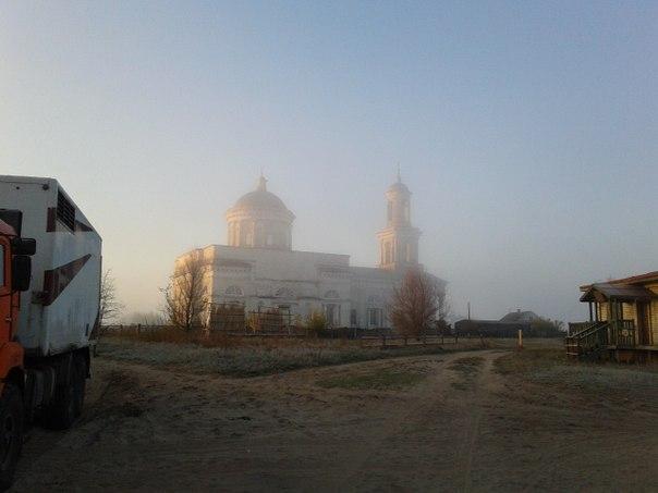 Лось Лопата | Москва