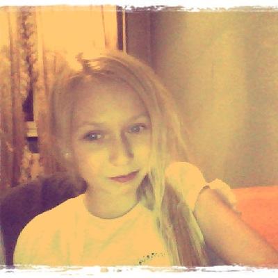 Кристина Куприянова, 24 июня 1999, Кемерово, id139669812