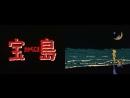 Takarajima [TV] - Opening Ending