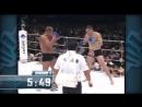 Фёдор Емельяненко vs Мирко Крокоп