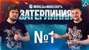 Ватерлиния: Эпизод 1 [World of Warships] Больше и подробней!