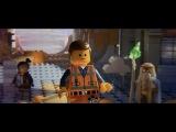 Тизер «Лего. Фильм» 2014 дублированный / Бэтмен Супермен Ниндзяго и Русалочка из кубиков против зла