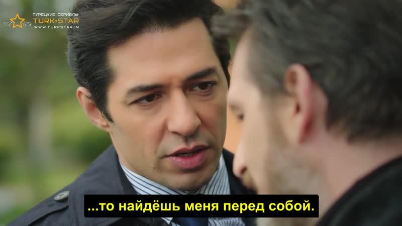 Маленькие Преступления 2-фраг к 42-ой серии (русские субтитры)