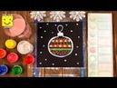 Как нарисовать новогодний шар на елку /How to Draw a Christmas Ornament Easy and Cute