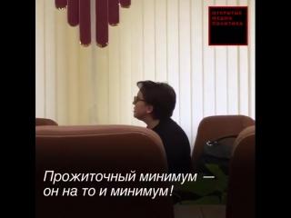 Министр труда Саратовской области Наталья Соколова дело говорит