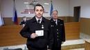 Юбилейный профессиональный праздник у участковых уполномоченных полиции