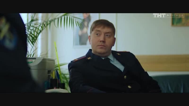 Момент из сериала Полицейский с Рублёвки (Яковлев и Мухич)