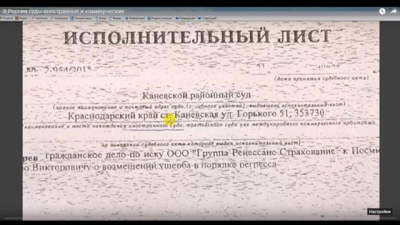 Суд не состоялся после уведомления от Профсоюза Союз ССР