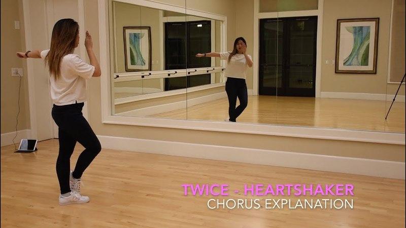 [Eclipse] TWICE(트와이스) - Heart Shaker Full Dance Tutorial