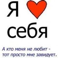 Діма Карпюк, 2 ноября 1998, Москва, id157129158