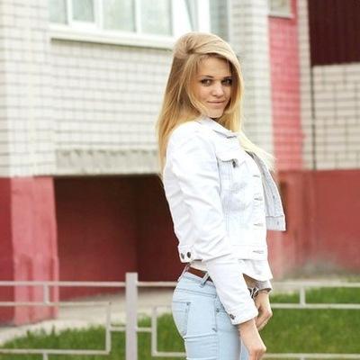 Карина Фетисова, Брянск
