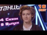 Юный гений Ильдар Гайнутдинов (Победитель