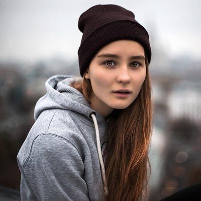Александра Ультиматова