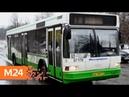 По будням наземный транспорт перевозит 7 4 млн пассажиров в день Москва 24