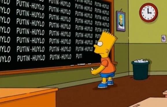 Позиции украинских военнослужащих продолжают обстреливать с территории России, - ИС - Цензор.НЕТ 6063