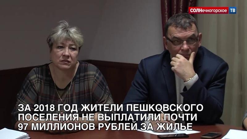 Жители муниципальных квартир в Радумле задолжали 10 миллионов рублей за коммуналку