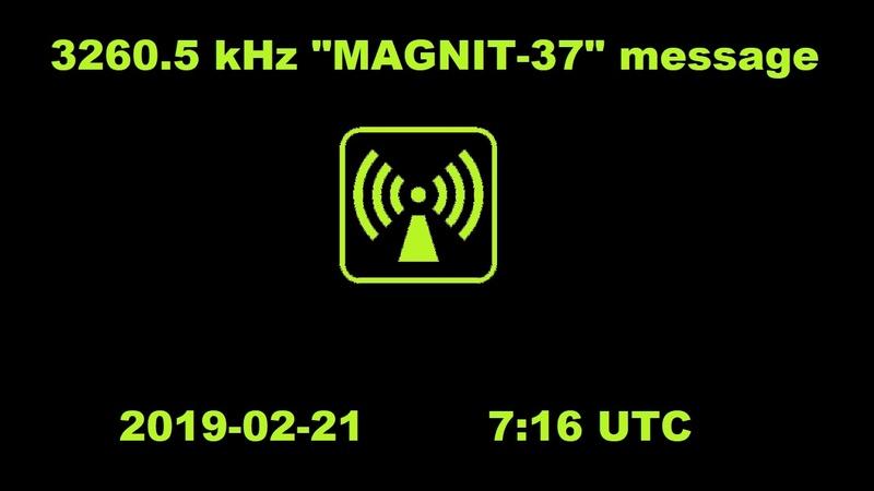 3260.5 kHz MAGNIT-37 message 2019-02-21 7:16 UTC