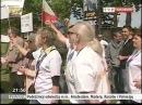 Kronospan chce emitować 24 kg amoniaku na godzinę Manifestacja w Szczecinku