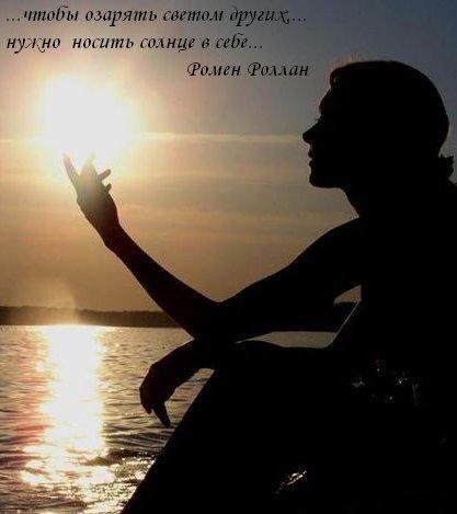 Анна Казакова, Омск - фото №1