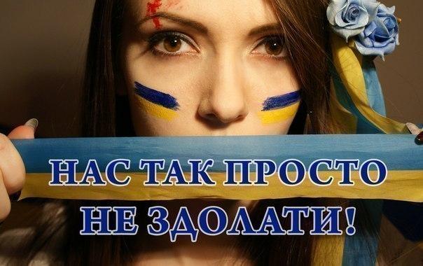 Национальный диалог улучшит ситуацию в Украине, - глава ОБСЕ - Цензор.НЕТ 56