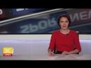 Сюжет XSPORT NEWS о победе Донбасса над Кременчуком