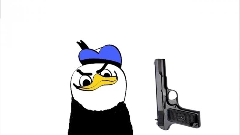 Гусь Дрочун Пистолет ТТ