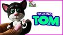 МАЛЕНЬКИЙ ГОВОРЯЩИЙ КОТ ТОМ ❤️ КУКЛА ООАК часть 2 / My Talking Tom Muza Rukodeliya 🌺