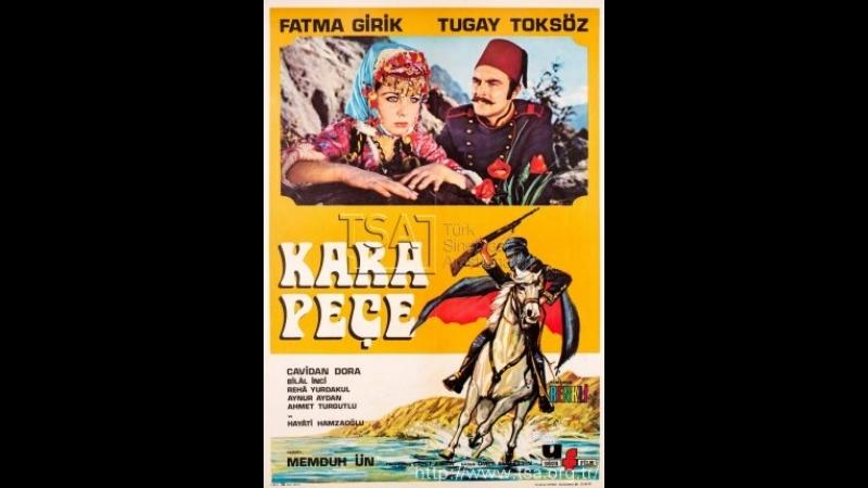 Kara Peçe - Türk Filmi -Fatma girik--Tugay toksöz...