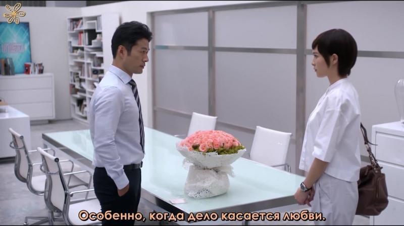 [Canella] Безмолвное расставание Ты мой свет (2532) рус.саб