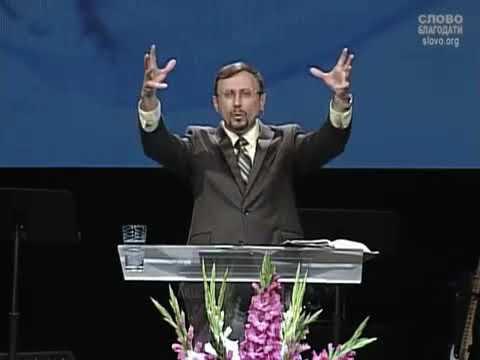 49.Брак у всех да будет честен и ложе непорочно...(Евр.13:4 - 20 июля 2014г.)